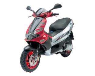 ...мотороллер, квадроцикл, велосипед мировых брендов Honda ,Yamaha...