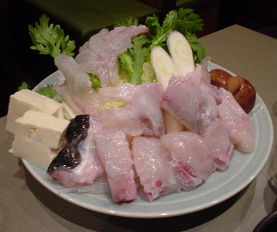 How to Presenting Puffer Fish or Fugu Fish for Sashimi?