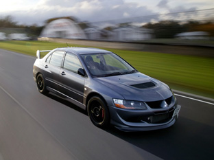 Mitsubishi Lancer Evolution MR FQ400