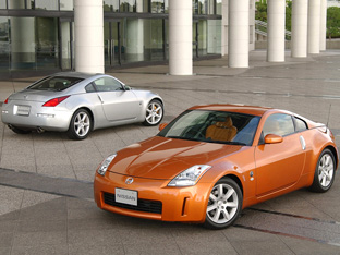 Nissan 350Z Coupe | Sports Cars