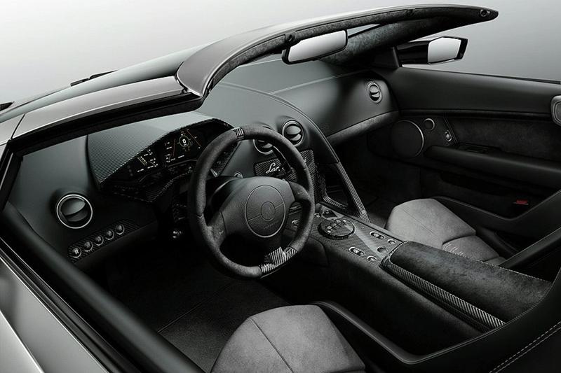 Back to Lamborghini Reventon Roadster