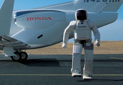 Asimo Honda S Humanoid Robot