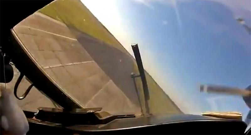 crazy landing