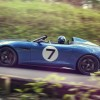 Jaguar Project 7 based on F-Type
