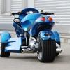 GG Taurus reverse trike rear view