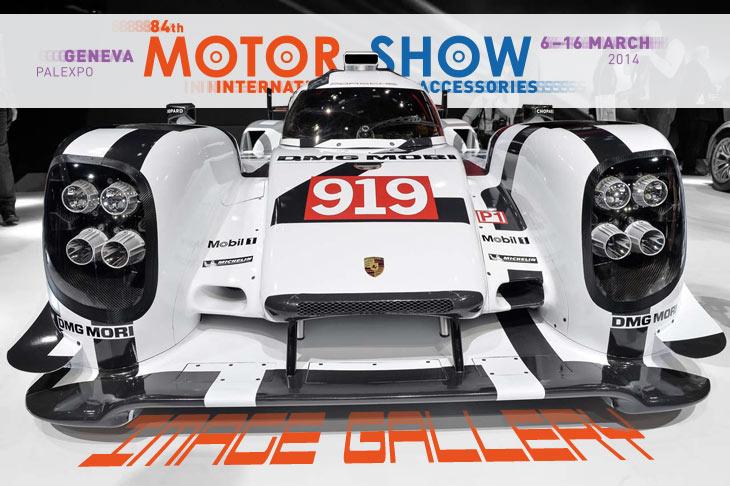 2014 Geneva Motor Show gallery